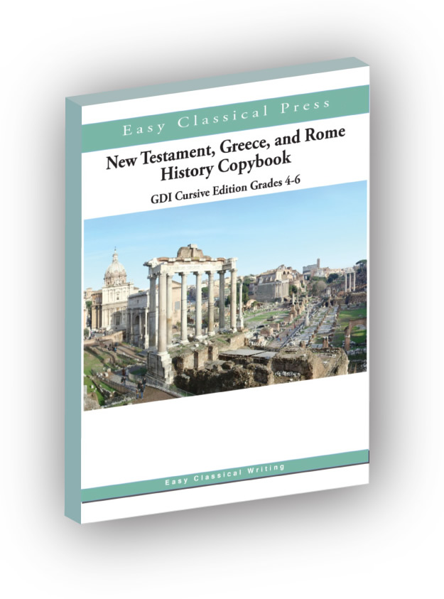 NT Greece and Rome Copybook 4-6